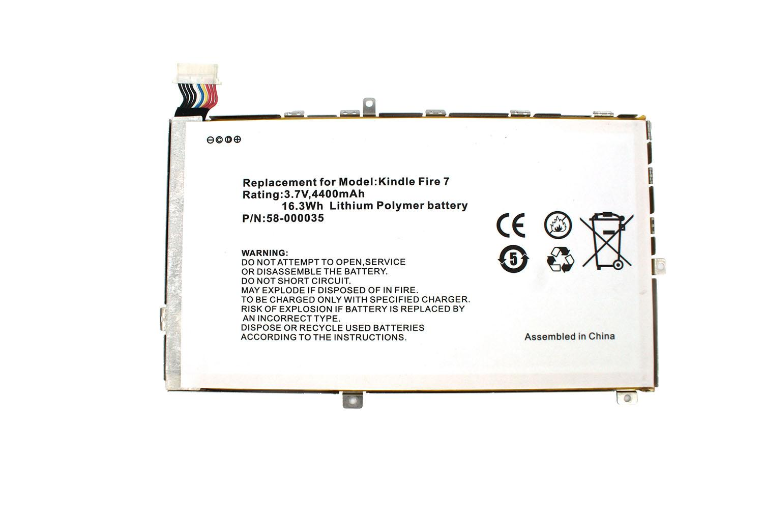 370 V Replacement For Amazon Kindle Fire Hd 7 Tablet Pc Batteries